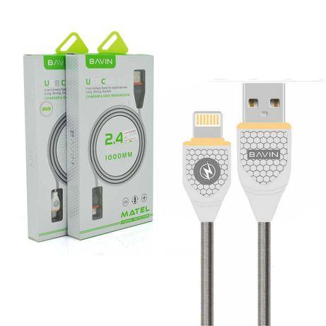 Кабель USB Bavin CB-128 Lightning для Iphone 5/5s  2.4A НОВЫЙ  BOX