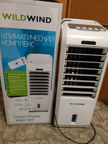 Продам климатический комплекс Wild Wind WWAC-9015