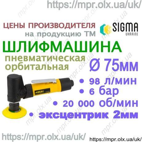"3"" эксцентриковая мини-шлифмашина SIGMA 6733521 mn-an-cn-lt-osa"