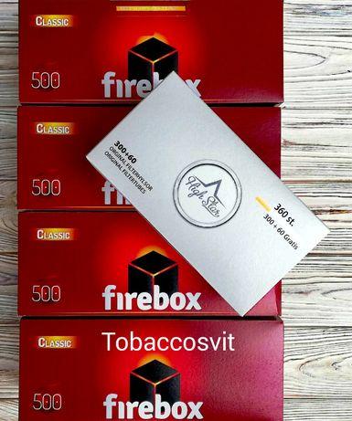 Сигаретные гильзы для табака 2000+360 в подарок