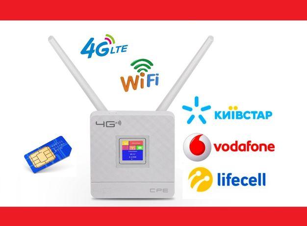 Интернет на даче WiFi Роутер модем 4G LTE CPE903 3G/4G Sim-карта LAN