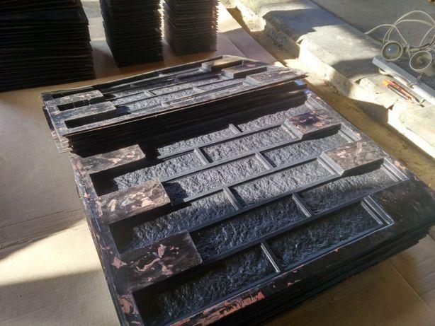 Кирпич рваний комплект форм 4.2 м.кв абс пластик.