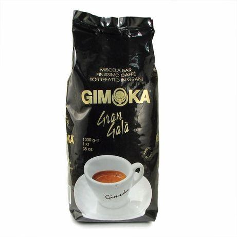 Кофе Gimoka 1 kg. Доставка по Одессе Бесплатно.