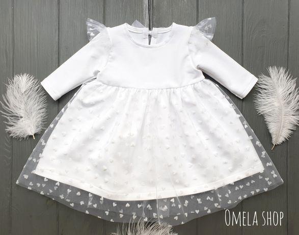 Платье для крещения.  Детское платье. Платье для выписки из роддома.