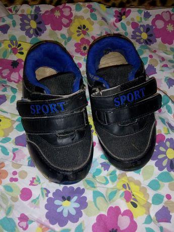 Кроссовки на мальчика.Чёрные кроссовки.Детские кроссовки.Кросовки.