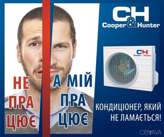 Кондиционер Cooper Hunter