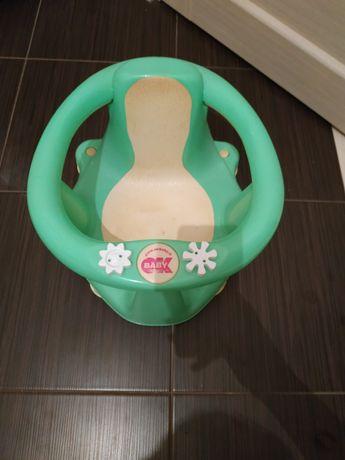 Сидіння у ванну для малюків
