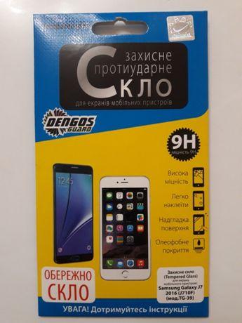 Защитное стекло DENGOS Tempered Glass для Samsung Galaxy J7 (TG-15)
