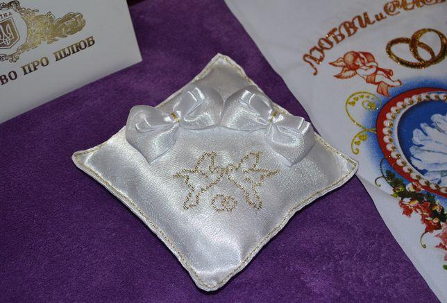 подушечка для свадебных колец