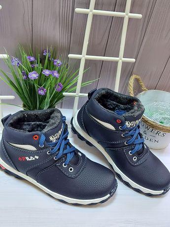 Зимние кросовки FILA мальчику  купить в Днепре