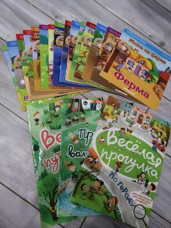 """Книги """"Животные на ферме"""" DeAgostyni + ВИММЕЛЬБУХ ЕЛВИК"""