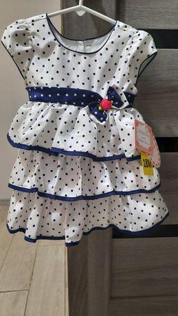 Плаття, сукня стильне