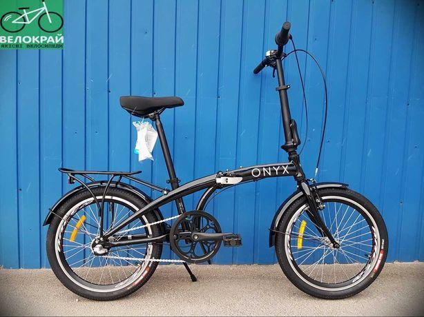 """Алюмінієвий складний велосипед Dorozhnik ONYX 20"""" планетарка #Велокрай"""