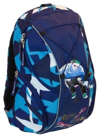 Оригинальный рюкзак ранец для мальчика Beckmann