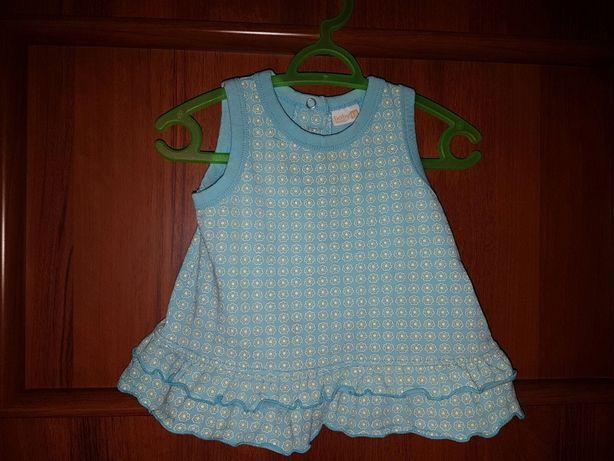 Sukienka tunika h&m roz. 68