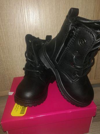 Buty zimowe dziewczęce