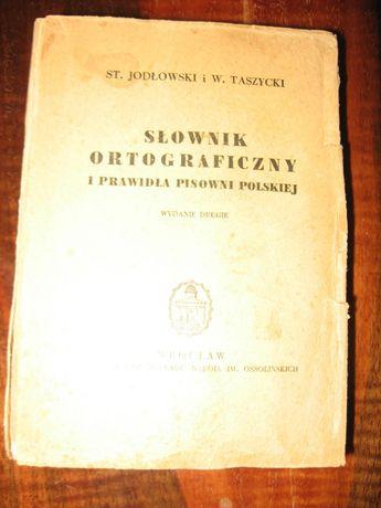 Jodłowski, Taszycki. Słownik ortograficzny i prawidła pisowni (1951 r)