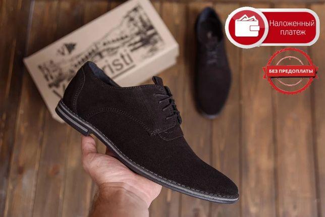 Без предоплаты Мужские туфли из натуральной замши VаnKrіstі 343 замш