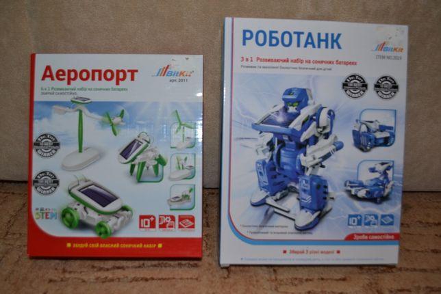 Аэропорт конструктор на солнечных батареях 6в1BitKit 2011 НОВЫЙ!!