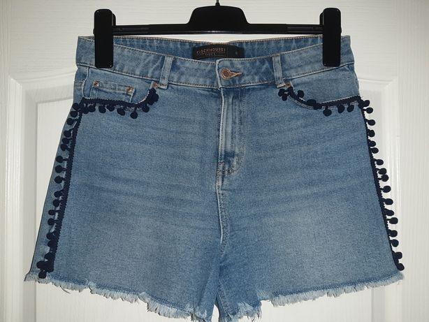Krótkie jeansowe spodenki C&A