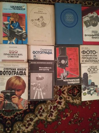 Книги Технічна література 2