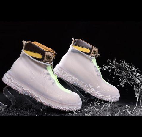 Защита обуви , многоразовые бахилы , педикюр, водонепроницаемая молния