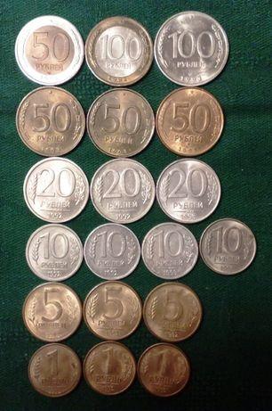 Монеты России, 1992-93 г.г. - 19 штук, без повторов.