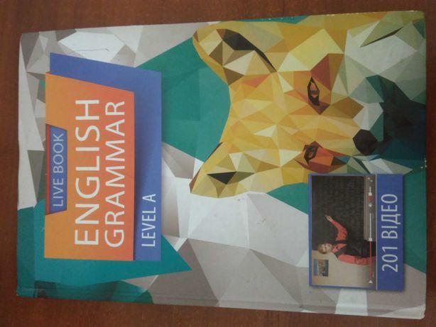 Книга English grammar level A