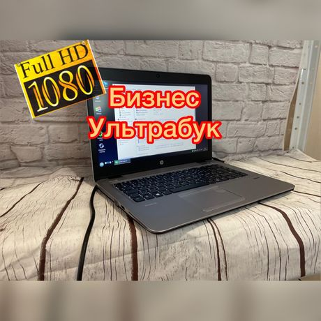 Ультрабук для бизнеса HP EliteBook 754G4/4 GB DDR 4/4ядра/4потока