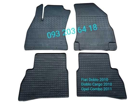 Коврики резиновые Fiat Doblo/Fiat Doblo Cargo/Opel Combo