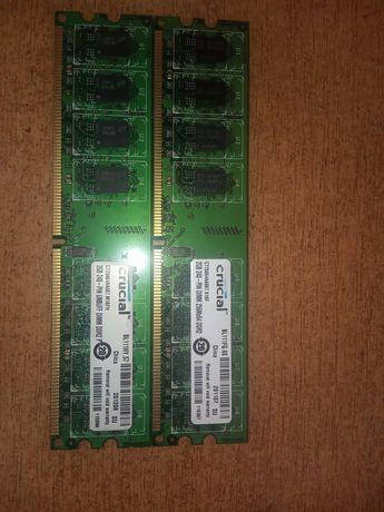 Продам оперативну пам'ять DDR-2 на 2 GB