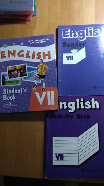 Учебник английского языка + ридер + тетрадь 7 класс Афанасьева Михеева