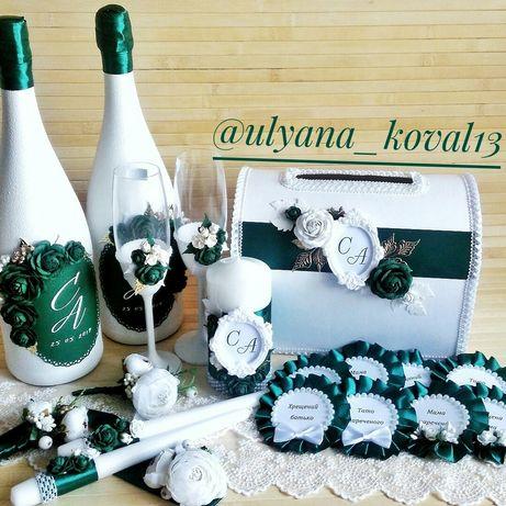 Весільне шампанське(свадебное шампанское)бокали казна бутоньерки