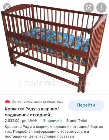Кроватка детская шарнир-маятник