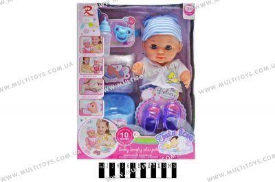 """Пупс,кукла функціональний (п""""є-пісяє, 10 звуків, горщик, підгузник,"""