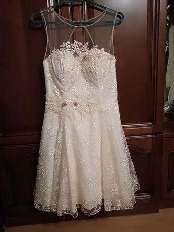 Suknia ślubna,krótka,piękna!