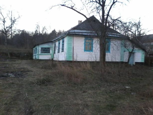 Продам дом Катеринополь Черкасская обл.