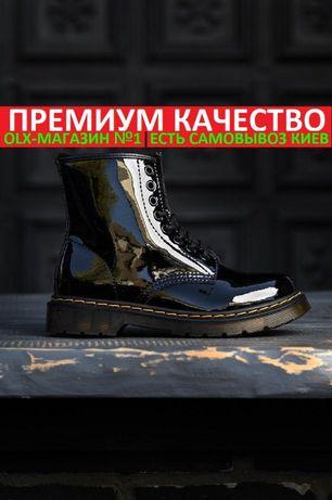 Ботинки Dr. Martens Patent Black женские без меха (Сапоги/обувь)