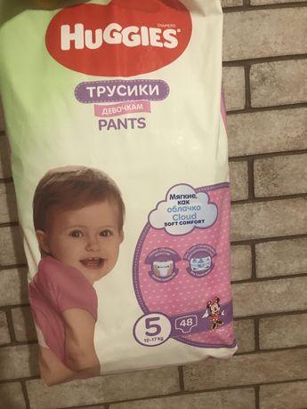Підгузки Huggies Ultra Comfort 5 для дівчаток