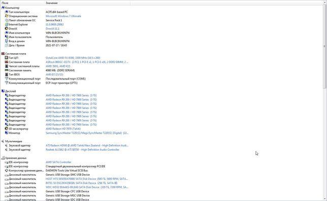 Gigabyte PCI-Ex Radeon HD7970 3072MB GDDR5 (384bit) (1000/5500)