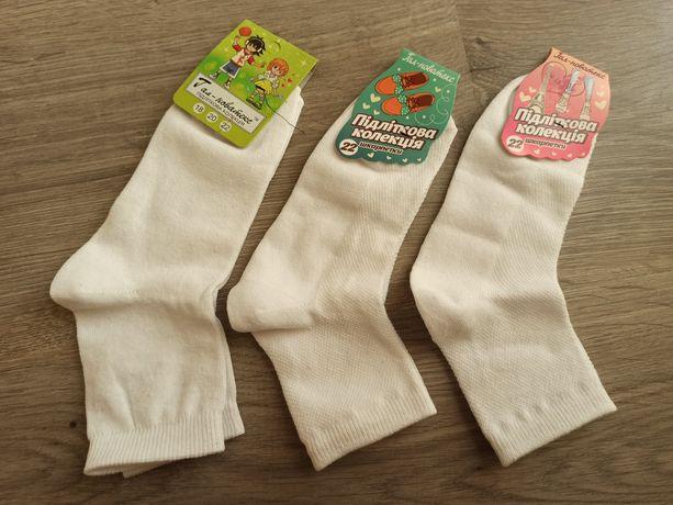 Детские белые носки, размеры от 14.5см до 22,5см по стельке