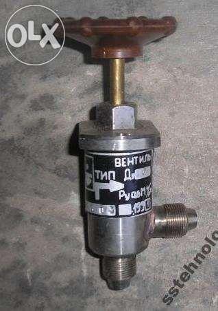 Вентиль вакуумный запорный ручной НШЦМ ДУ-10мм