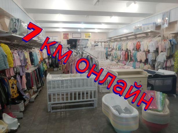 7км онлайн!! Кроватка детская маятник(кровать,матрас,Дубок,Кузя,Верес)
