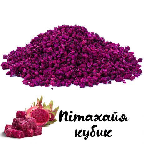 Сублімовані ягоди, фрукти цілі слайс порошок
