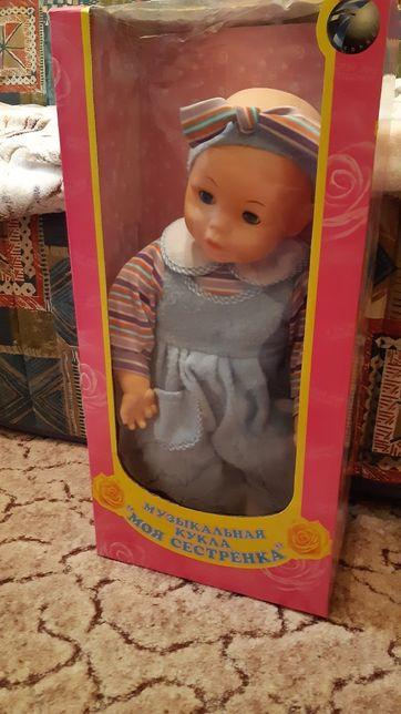 Кукла-пупс музыкальная