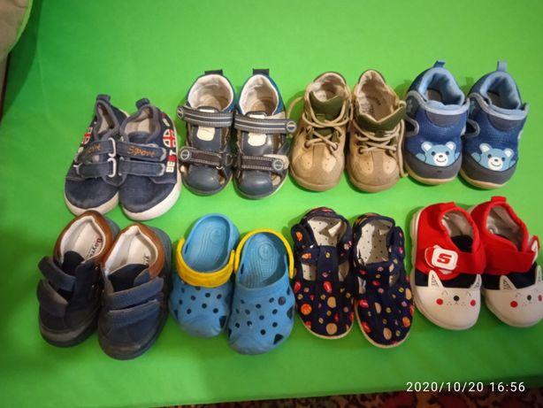 Обувь 20,21,22 размер