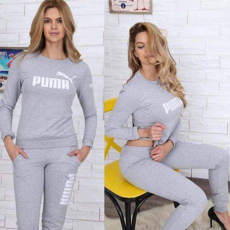 Dres z logo Puma szary damski S-Xl!!!
