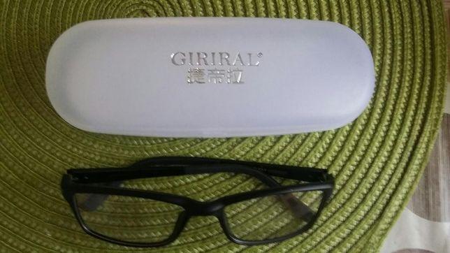 Oprawki okularowe młodzieżowe męskie
