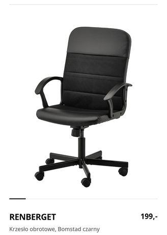 Krzesło obrotowe do biurka IKEA Remberget