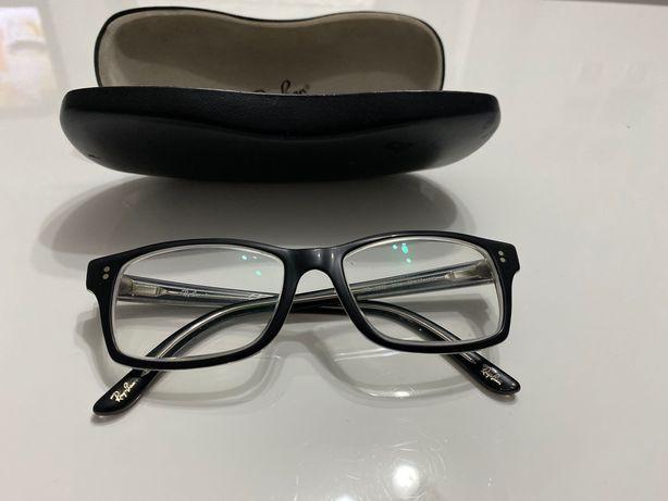 Okulary korekcyjne Ray Ban RB 5225